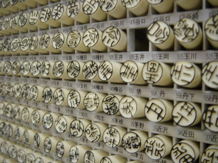 40 удивительных фактов о жизни в Японии