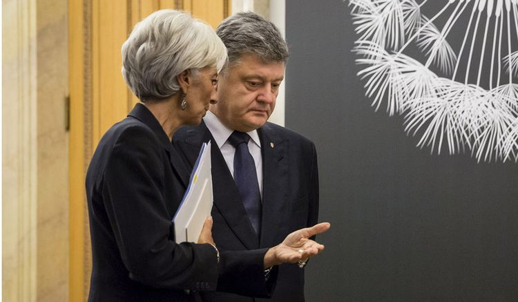 МВФ отказался рассматривать вопрос спасения Украины