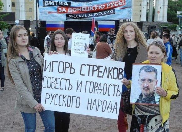 http://mtdata.ru/u4/photo94E1/20064403440-0/original.jpg