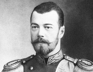 Экспертиза опровергла принадлежность екатеринбургских останков Николаю II
