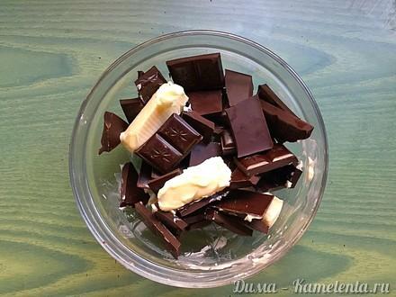 """Приготовление рецепта Шоколадный торт """"Брюссель"""" (без муки) шаг 4"""