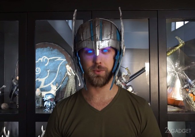 Видеоинструкция по созданию шлема Тора со зловещей подсветкой глаз (видео)