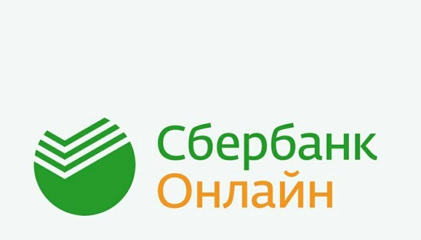 Сбербанк запустит оплату в магазинах по QR-коду через своё приложение