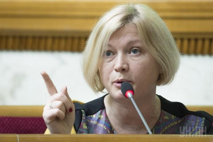 Геращенко в панике: Россия хочет забрать имущество Донбасса