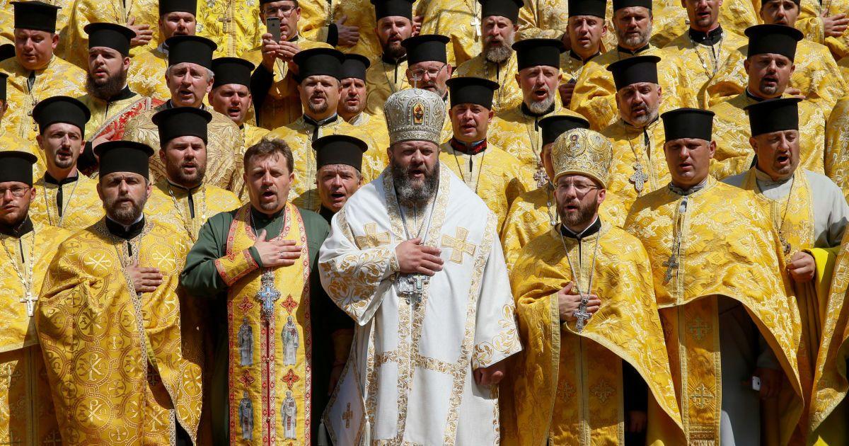 Суть конфликта украинского г…