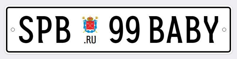Новые российские номера авто, лебедев