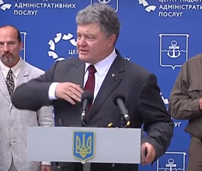 """Нетрезвое выступление Порошенко в Мариуполе тактично назвали - """"особым состоянием"""" Видео"""