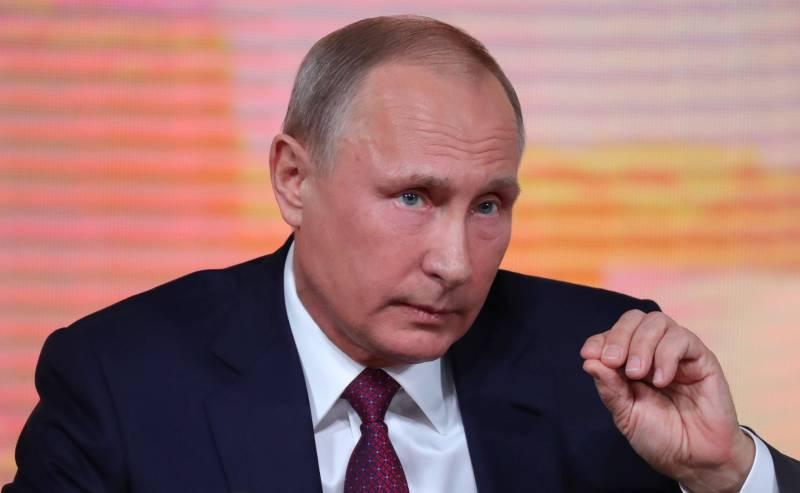Украинская стратегия России