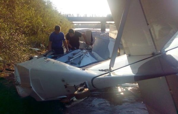 Причиной падения самолета вПицунде могли стать технические проблемы