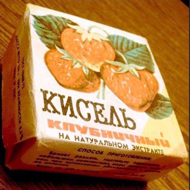 Продукты СССР, которых уже нет. Кисель в брикетах