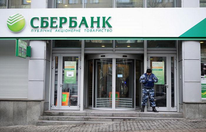Объявлены покупатели украинской «дочки» Сбербанка
