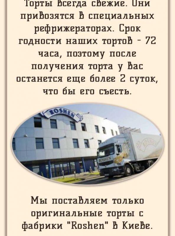 Такого позора Украина не имела никогда в жизни. Ни в старой, ни в современной истории!
