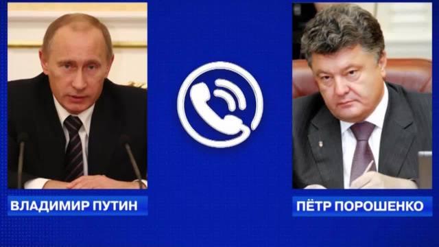 Сенсация! Путин поговорил с Порошенко по телефону. «Украинскому лидеру дали 48 часов на признание ДНР и ЛНР. В противном случае — война»