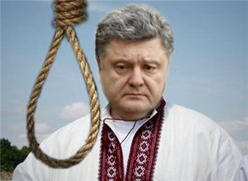 Российский генерал: Порошенко должен разделить судьбу Хусейна (Опрос)