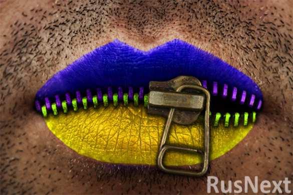Русскоязычный контент запрещают в украинском радиоэфире