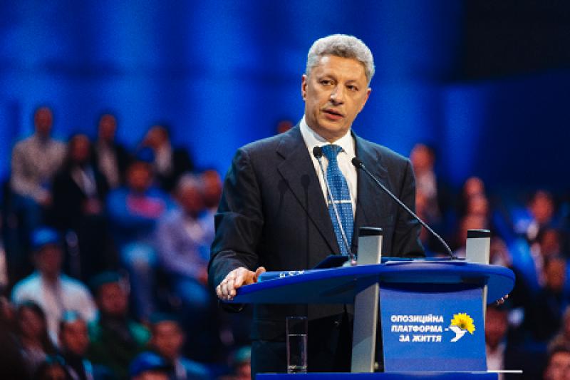 Бойко предлагает привлечь международных доноров для возрождения Донбасса
