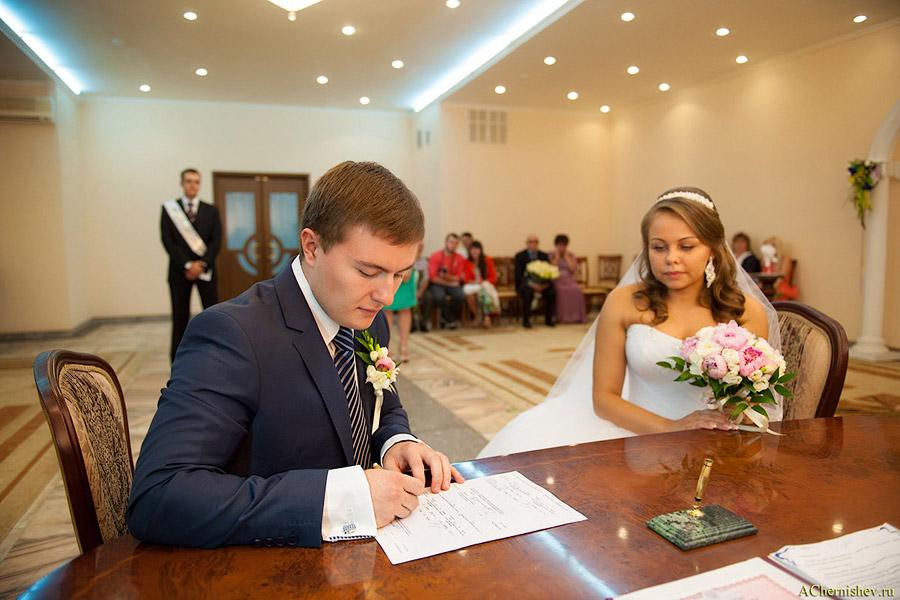 Жена и ее верность