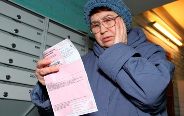 Долг за коммуналку на Украине достиг почти миллиарда долларов