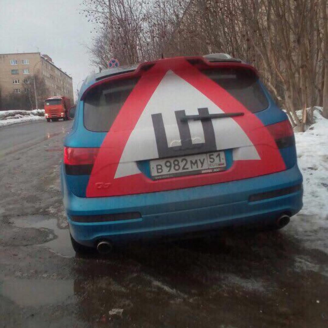 По ГОСТу)