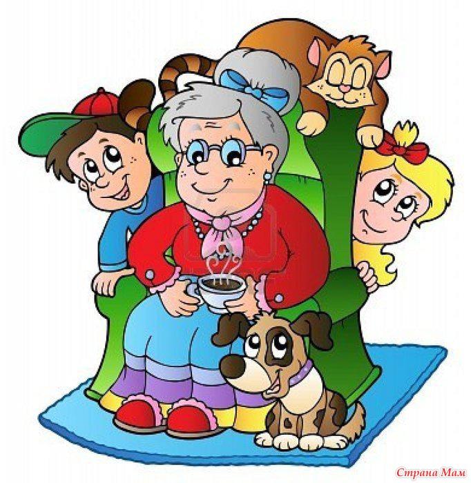 Картинка бабушка с внуками рисованная