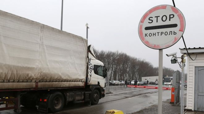 Украина пожаловалась в ВТО н…