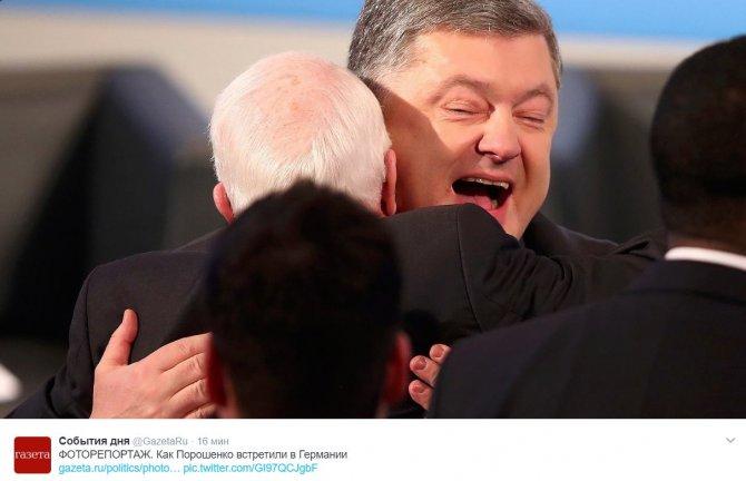 Франция и Германия серьезно меняют свое отношение к Украине