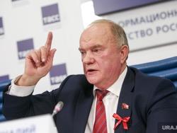 Зюганов допустил выдвижение молодого кандидата от КПРФ на президентских выборах