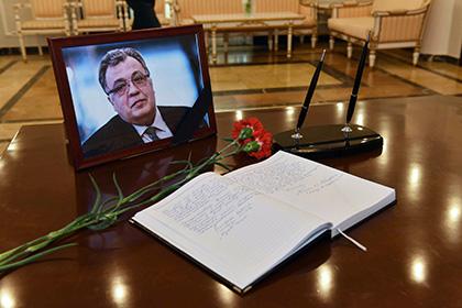 Власти Крыма рассказали о роли Карлова в создании правильного образа полуострова