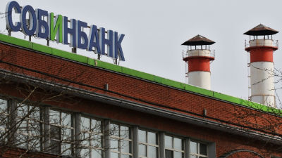 «Собинбанк» сообщил о прекращении выпуска и перевыпуска своих карт
