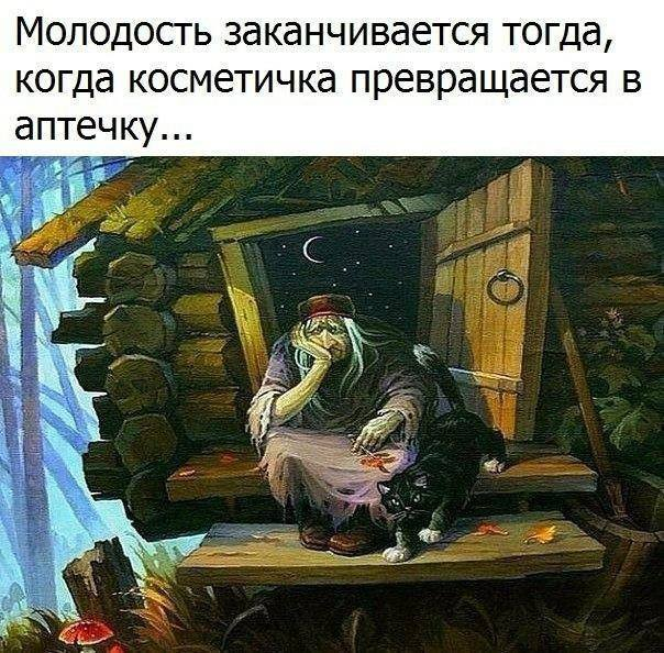 Отложила Мария Ивановнавязание и сняла трубку..