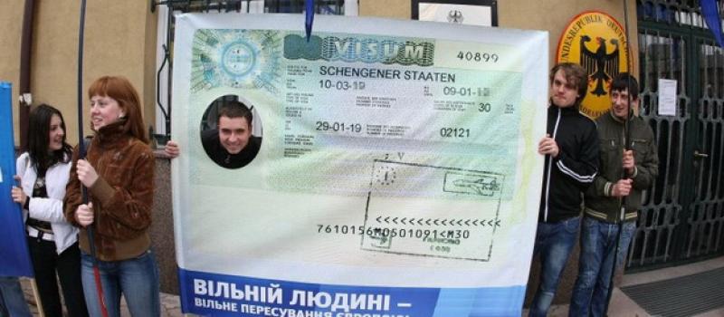 Польша, Чехия, Франция зажимают визы: евроукры составили список неприятелей в Европе