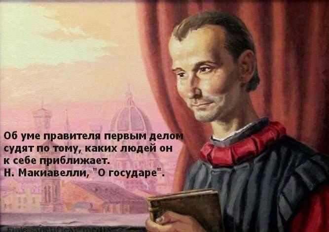 «Умом Россию не понять».