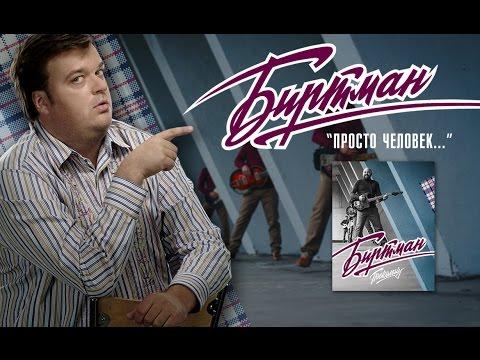 """Сталику Хакиншиеву посвящается: """"Человек-говно"""""""