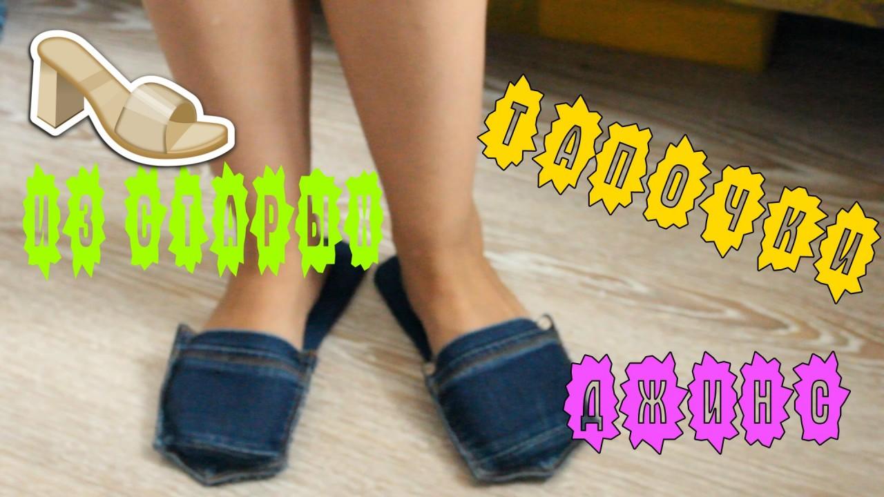 Модные джинсы: 6 способов стильных подворотов - FashionTime 59