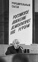 Гавриил Попов выступает на Учредительном съезде Российского движения демократических реформ. 1992 год. Фото ИТАР-ТАСС.