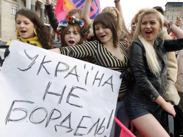 Станет ли Украина публичным …