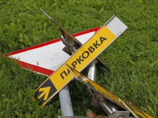 В Москве увеличат пропускную способность более чем 200 улиц