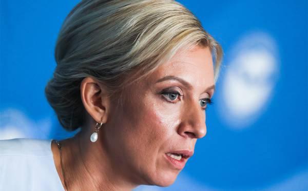Мария Захарова затроллила МИД Эстонии