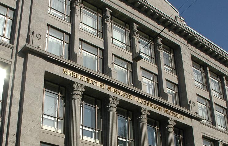 Минфин РФ начал размещение евробондов, спрос превысил $3 млрд