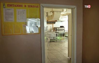 Число отравившихся в кадетской школе в Люберцах возросло до 58