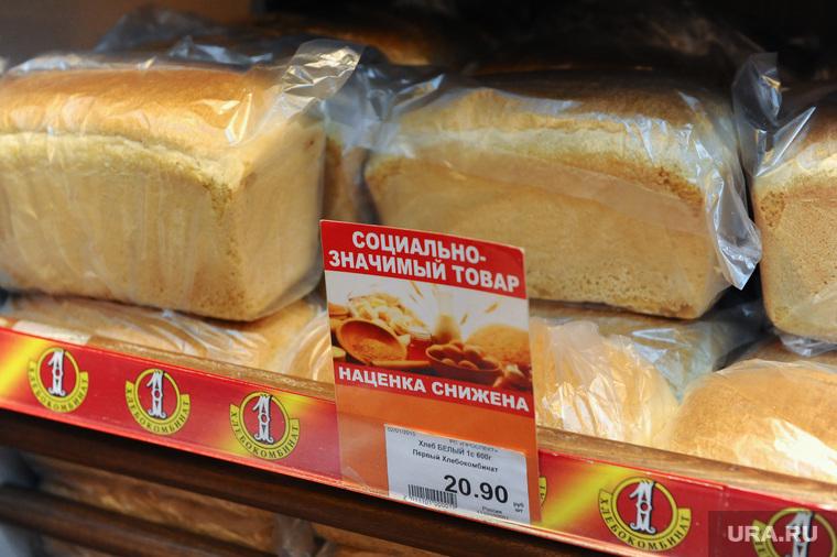 Самые необходимые продукты питания значительно вырастут в цене