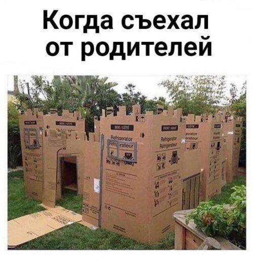 Дачный замок для детей