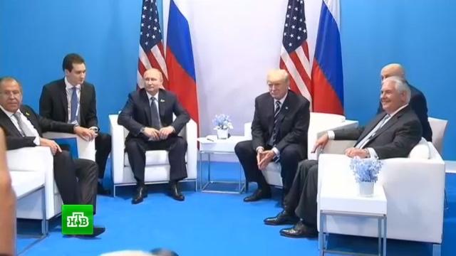 О чём скрытно сообщила миру первая встреча Путина и Трампа