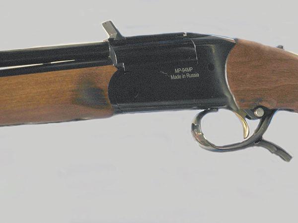 Отечественные однокурковые двустволки: MP-94MP