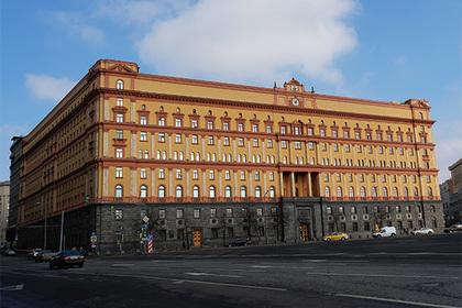 Пенсионер из Подольска бросил бутылку с красной краской в здание ФСБ на Лубянке