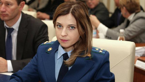 Поклонская рассказала об оружии России, которого нет ни у одной страны