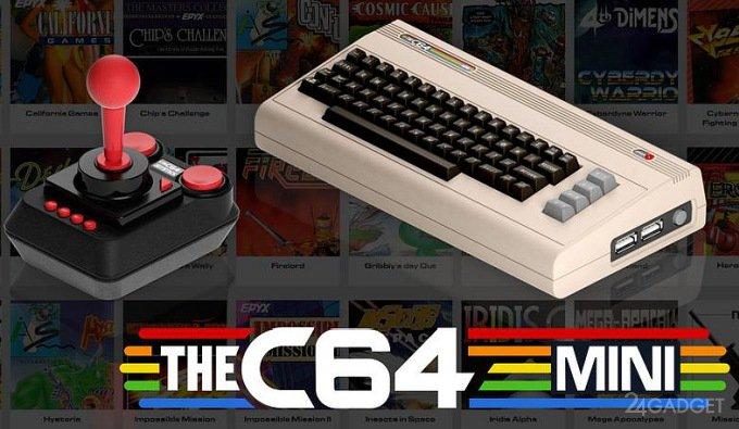 ПК Commodore 64 вернётся на рынок в современном мини-варианте
