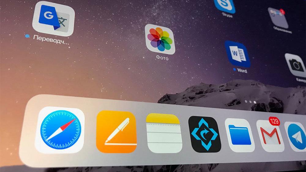 Что нового в iOS 11 - самые приятные моменты
