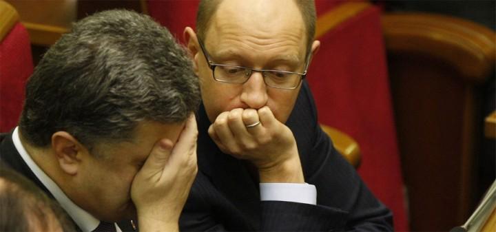 Порошенковцы валят всю вину на Яценюка: «Это его люди оскорбляли Трампа»!