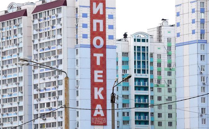 Жилье для россиян станет еще более недоступным, чем было